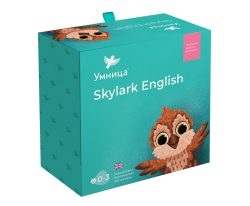 Умница. Skylark English + диск Its play time в подарок