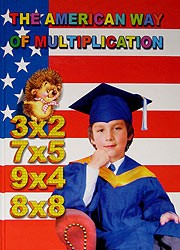 The American way of multiplication (Книга)